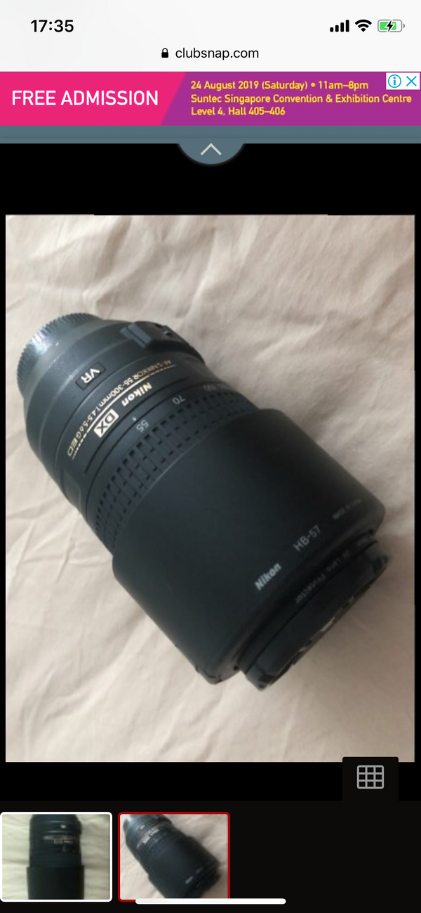 Nikon AF-S Nikkor 55-300mm f4.5-5.6G ED with lens hood