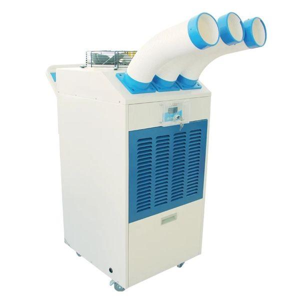 Spot Cooler Industrial