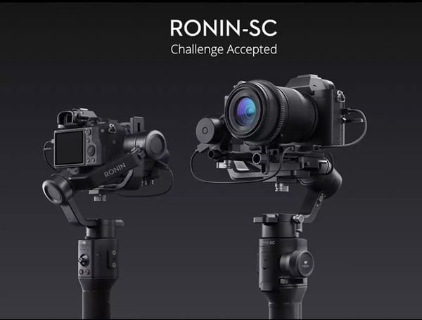 DJI Ronin SC standard