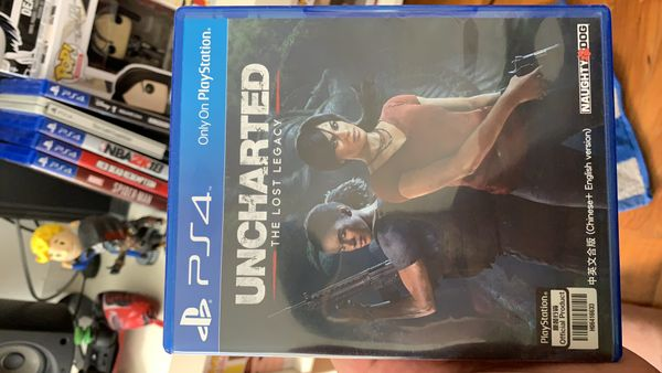 uncharted : lost legacy