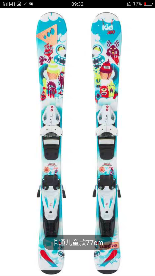 Toddler Skis 77cm Length