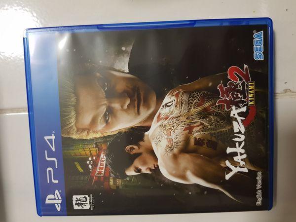 Yakuza Kiwami 2 (PS4 Game)