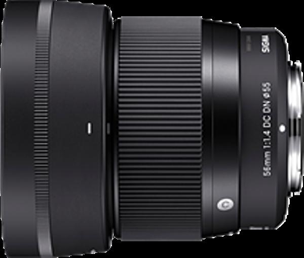 Sigma 56mm F1.4 (Sony)