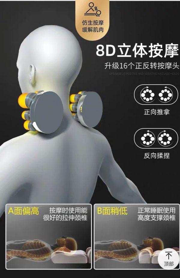 Multifunctional Massage