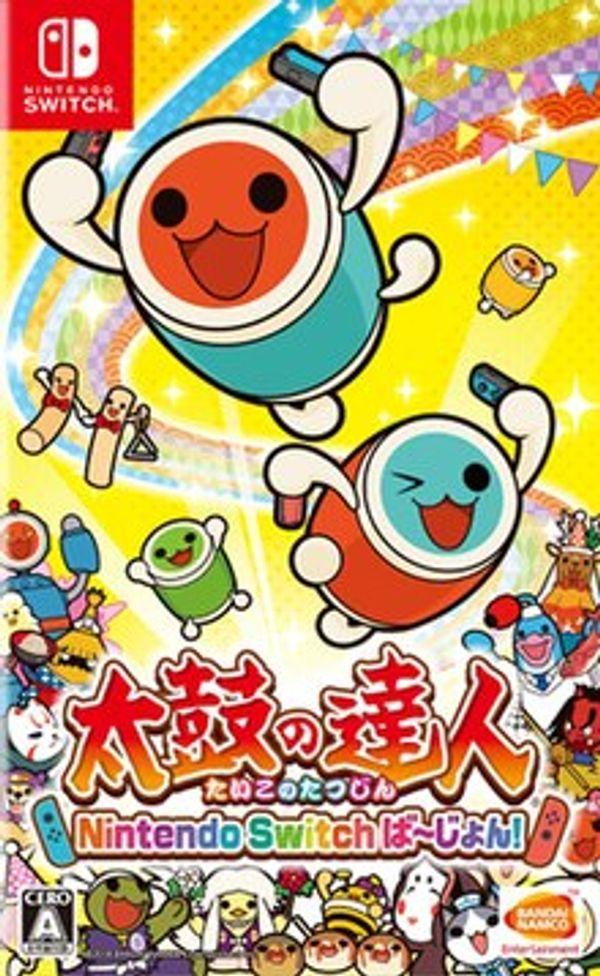 (Nintendo Switch) Taiko no Tatsujin